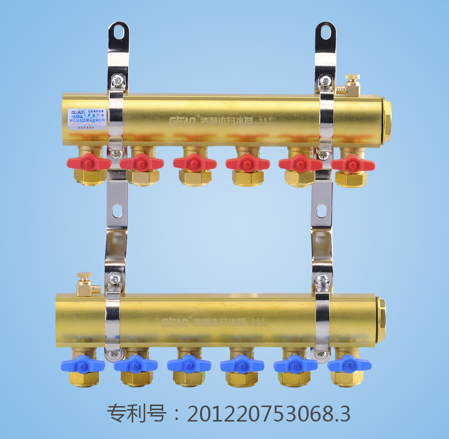 Integral ball valve type sub - catchment